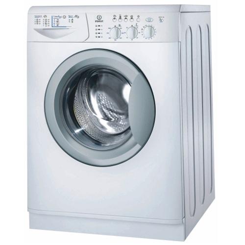 Ремонт стиральных машин на дому Челябинск не дорого