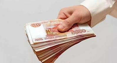 Кредиты и займы для всей регионов РФ, гарантия получения