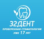 Стоматология 32 Дент