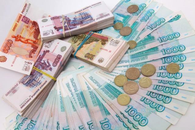 Выгодное предложение для граждан РФ