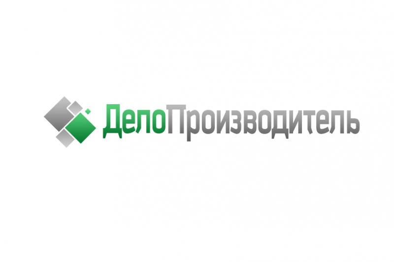 Получение сертификата ISO  ИСО за 2 дня