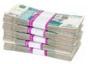 Мы предлагаем помощь в получении кредита через сотрудников банка.Паспорт РФ .Есл