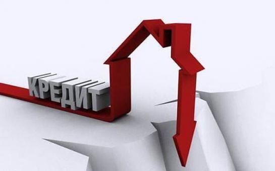 Кредит без подтверждения дохода, при просрочках, с другими проблемами