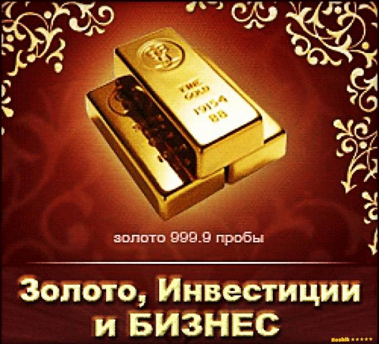 Выпуск Банковских Гарантий ТОП 2550100 Европейских банков