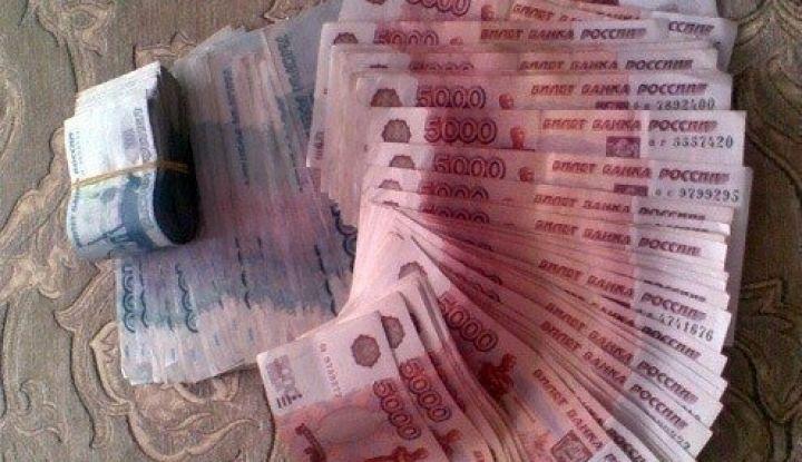 Кредиты от 300т.р. до 4.млн. р. для8203 всех граждан Российской Федерации