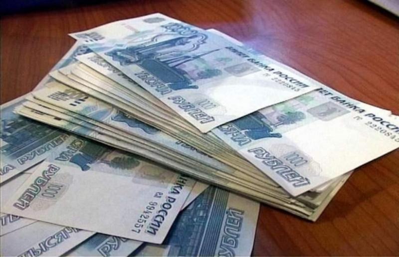 Возьми деньги до 2 000 000 рублей на любые цели