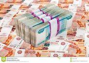 Предлагаю помощь в оформлении и получении потребительского кредита от 10тыс