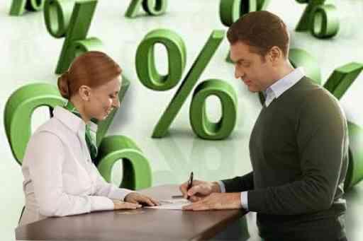 Кредиты Быстро, без предоплаты