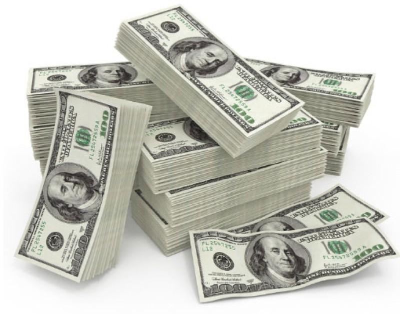 Деньги под залог перезалог в Самаре.  Быстрая выдача.