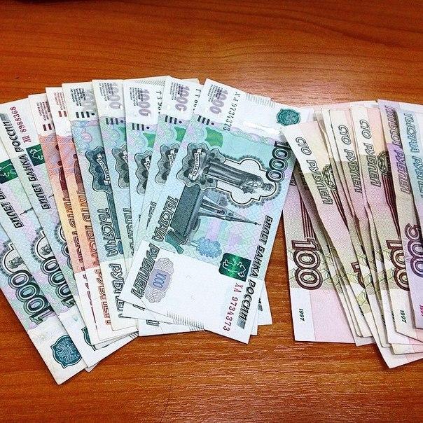 Получите гарантированно свои деньги без предоплаты и залога