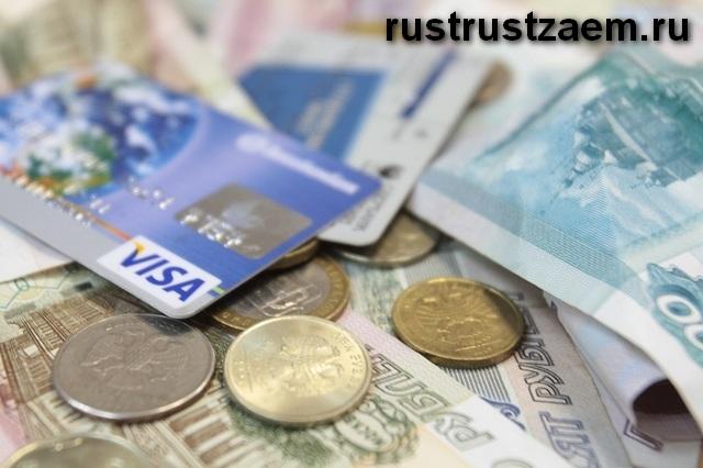 Честное кредитование для населения до 600 000 рублей от инвесторов.