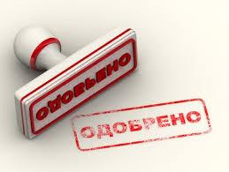 Быстрая помощь в получении кредита без залога