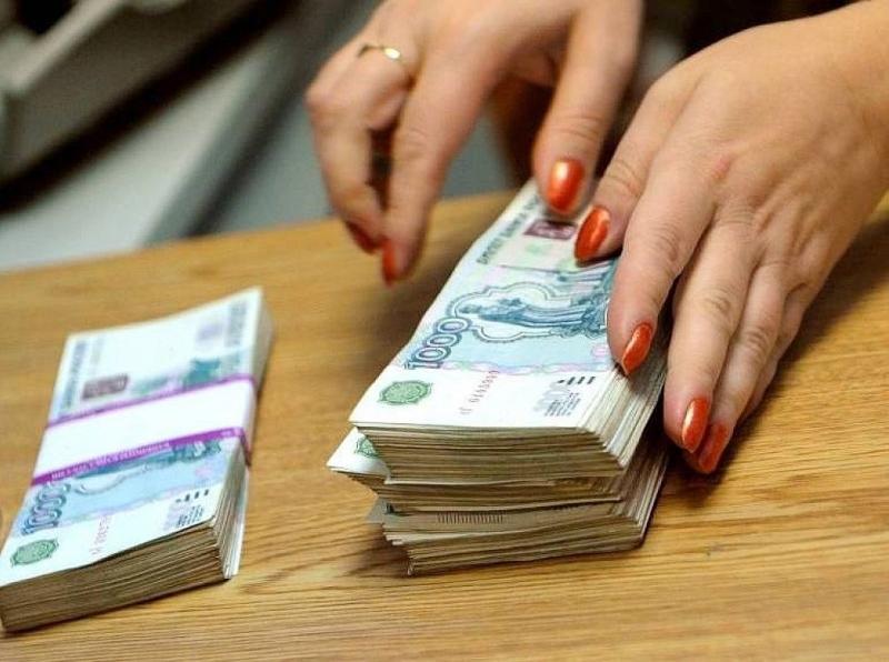 Москва ,Питер и Краснодар Поможем оформить и получить кредит до 4 000 000 руб.
