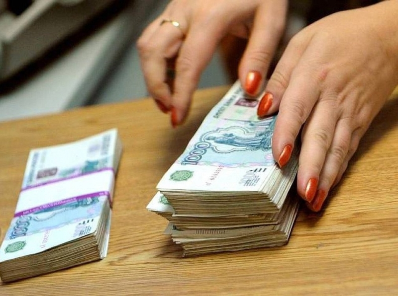 Москва ,Питер и Краснодар Поможем оформить и получить кредит до 4 000 000 руб