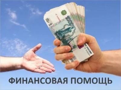 Выдача кредита с любой кредитной историей, без предоплаты.