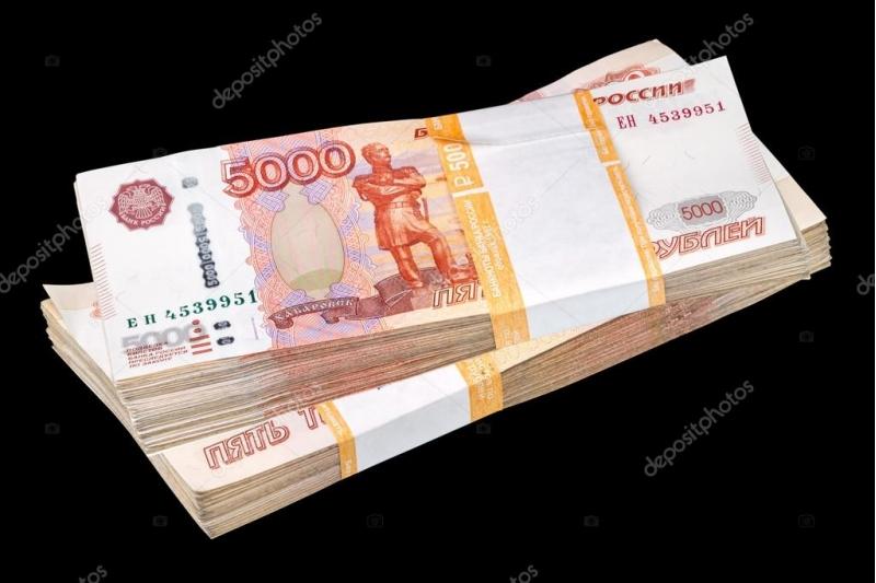 Кредит до 2 мл рублей c любой КИ.