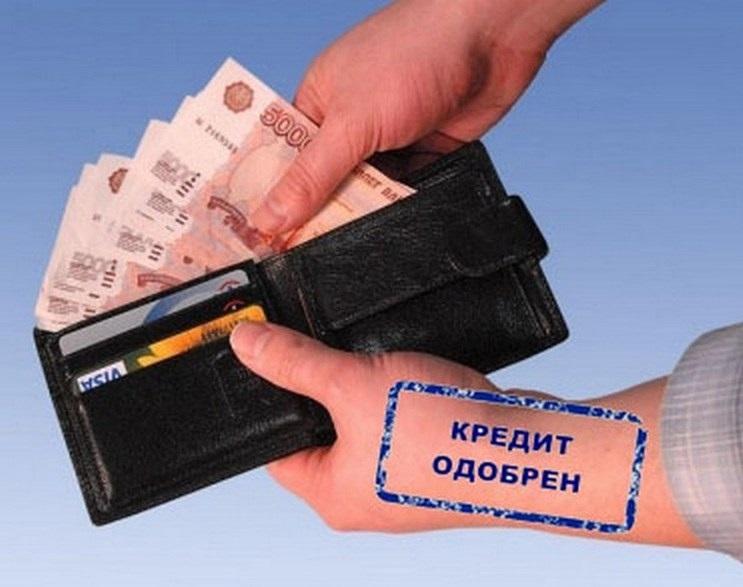 Гарантируем получение денег без предоплаты в любых ситуациях.