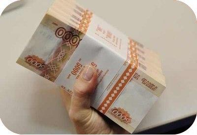 Займ- кредит без предоплаты, и поручителей