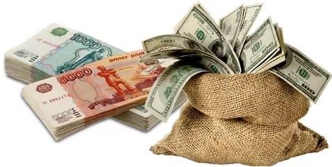 Деньги наличными без предоплаты в день обращения