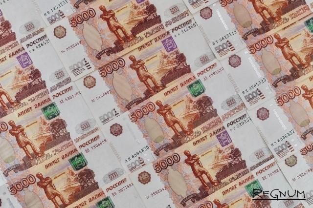 Кредит наличными в банках Москвы