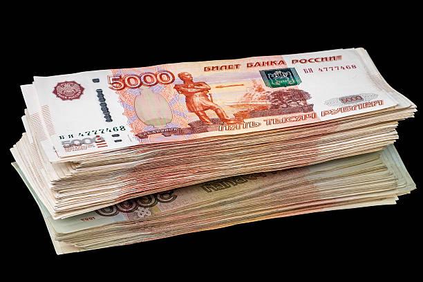 Кредит наличными от 200 тысяч рублей