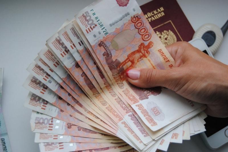 Помощь в получении кредита, без предоплаты.