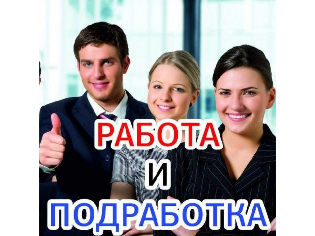 Курьер регистратор  на подработку  ежедневная оплата 4000 рублей