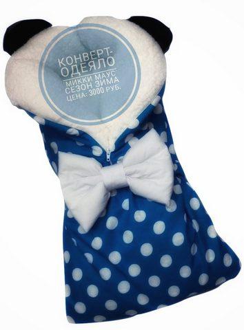 Одежда для новорожденных конверты-одеяла
