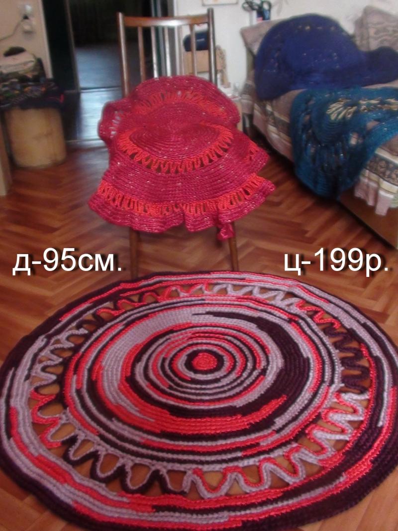 продаю коврики,дорожки,подушки разной величины и формы.