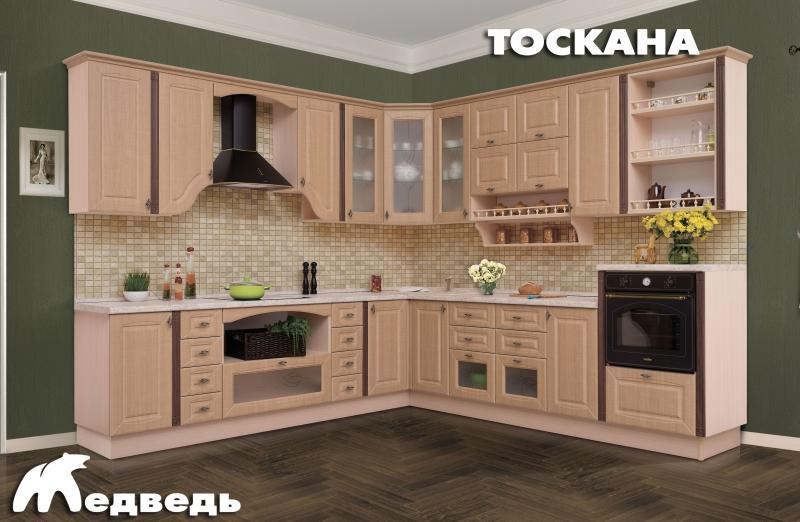 Купить кухню от производителя