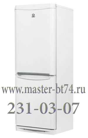 Ремонт холодильников на дому, Stinol, Indesit, Челябинск