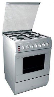 Газовая плита Ardo C 640 G6 white