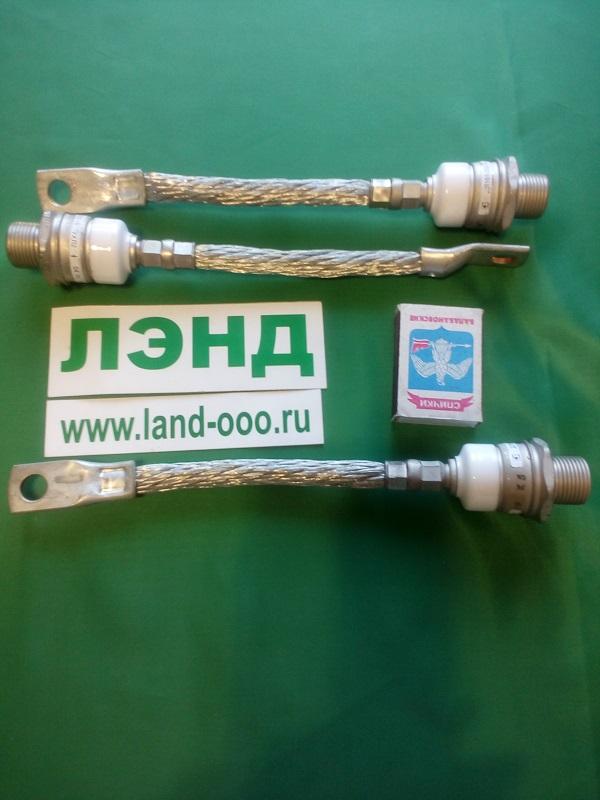 диод лавинный ДЛ -161-200-16 для электровоза