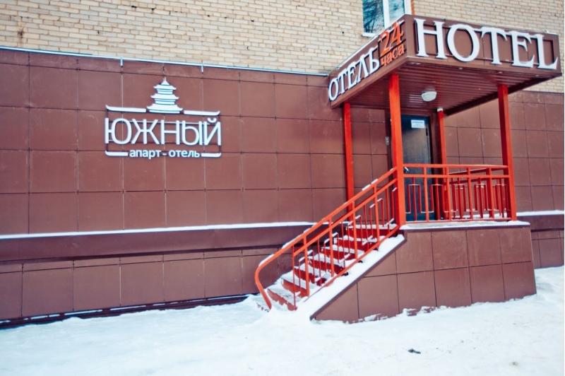 истая гостиница Барнаула с ежедневной уборкой номеров