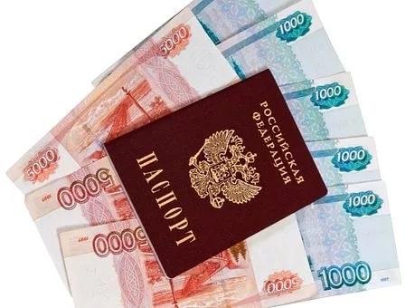 С открытыми просрочками до 1 500 000 рублей