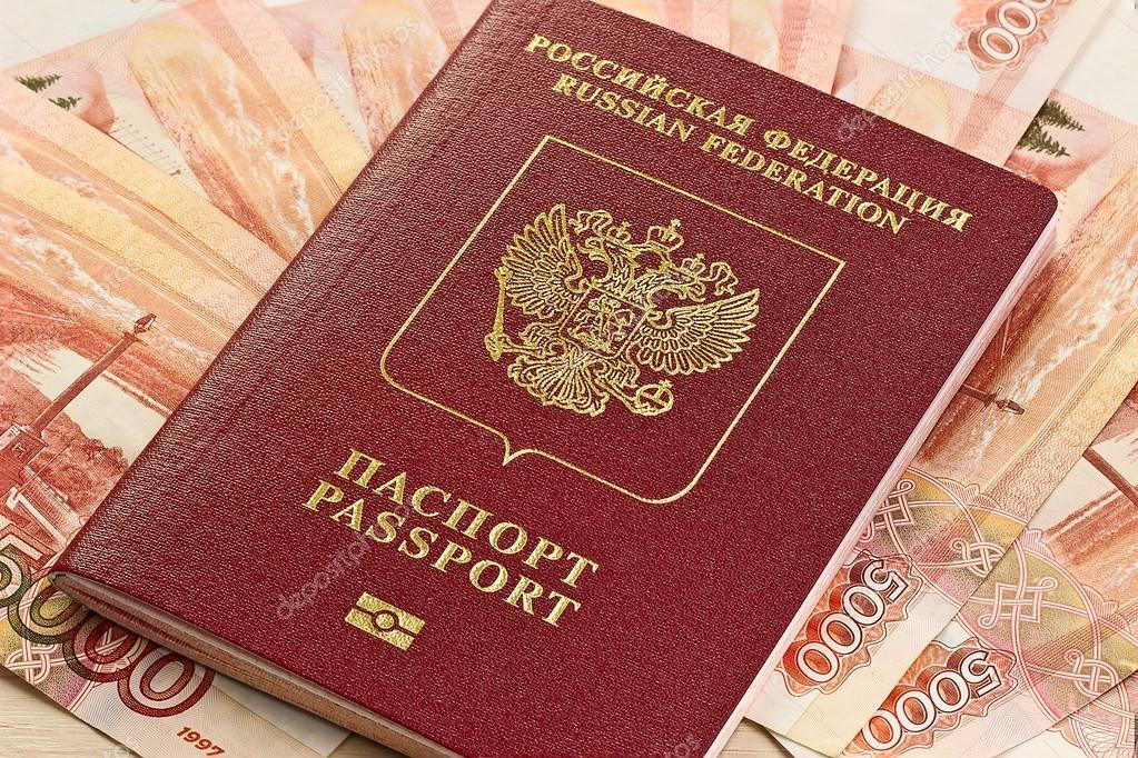 Одобрим сумму до 2млн р в течении дня только по паспорту  без залога и предоплат