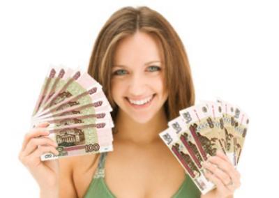 Кредит в день обращения до 5 000 000 рублей