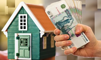 Срочный кредит под залог недвижимости без посредников