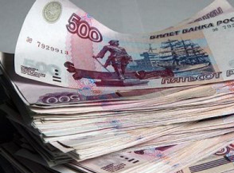 Оформляем кредиты и займы ВСЕМ  в день обращения