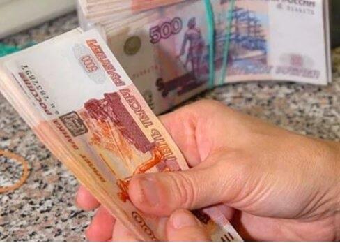 Деньги в кредит, займы без предоплаты с любой ки и просрочками