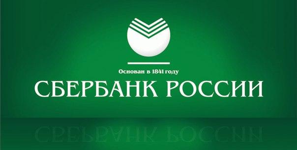 Любому Россиянину до двух миллионов рублей без предоплаты и комиссий.