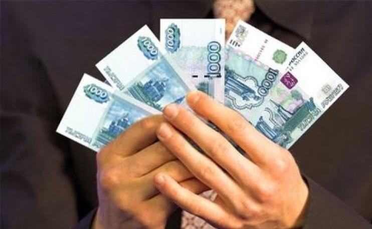 Помощь в получении кредита или займа с плохой ки, просрочками без предоплат