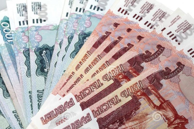 Здесь вы можете получить кредит до 3 млн.рублей.