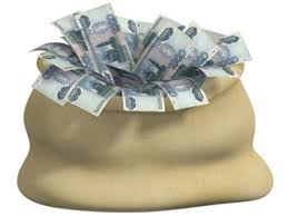 Еще не Новый год, а мешок денег уже готов
