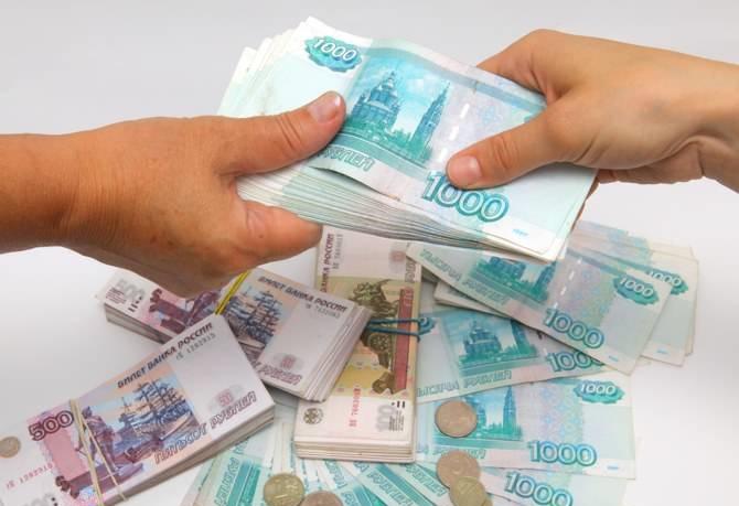 Кредит, займ при любой ки, любые ситуации, без предоплаты