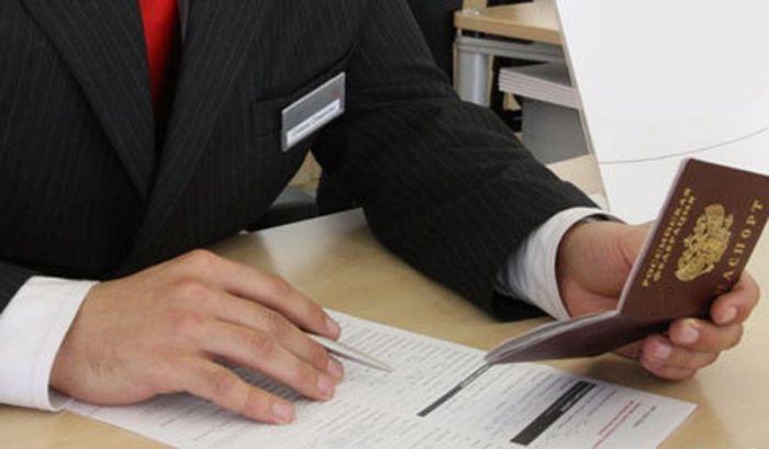 Оформляем через сотрудников банка до 5 000 000 рублей Любая ки Короткие сроки
