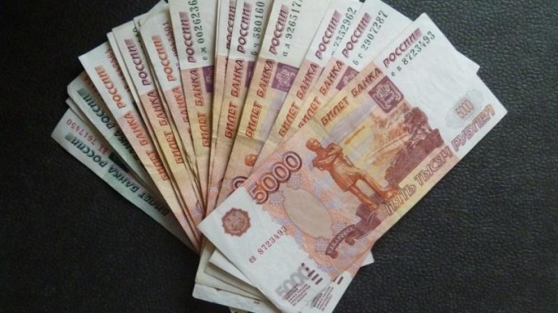 Деньги без предоплаты, до 3 миллионов рублей.