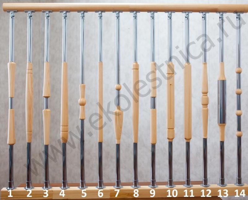 Комбинированные балясины 25 мм труба