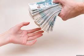 Займ, кредит без очередей и бюрократии всем