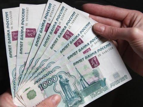Деньги у вас на руках в течении одного дня сумма до 2000000р Без залога и предоп